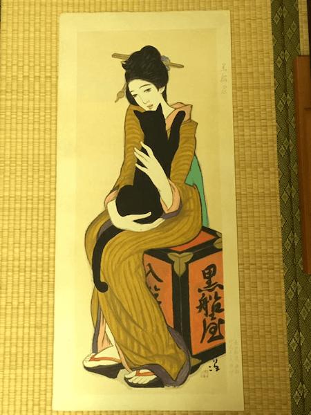 竹久夢二「黒船屋」(浮世絵)