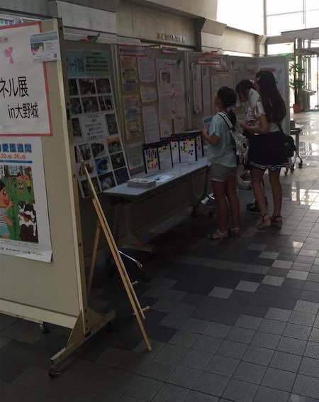 福岡ねこともの会が参加した、はじめのいっぽパネル展