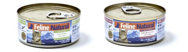 ニュージーランド産の原材料を使用したK9ナチュラルのプレミアム缶フード