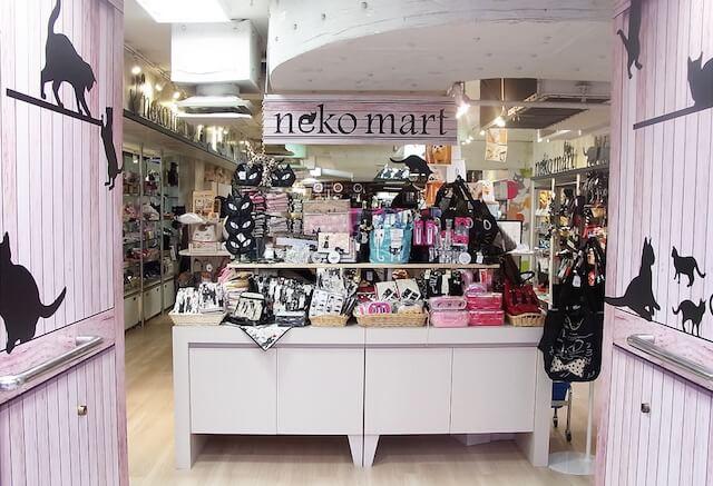 キデイランド大阪梅田店にあるneko mart(ネコマート)の店内写真