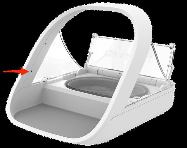「シュアーフィーダー マイクロチップ」センサー内蔵位置