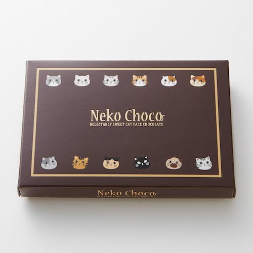 ねこチョコ メレンゲの箱