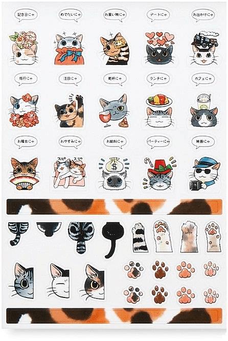 予定に合わせて貼れるイベントシール(猫まみれ手帳シール)