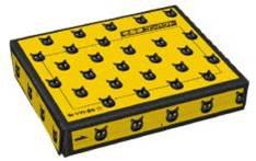 ロフトオリジナルの黒猫デザイン、宅急便コンパクト専用BOX