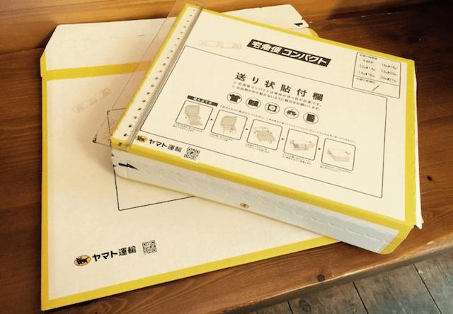 宅急便コンパクトの専用BOXイメージ