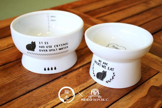 ネコリパブリックと猫壱が発売した、猫用フードボウルと猫用ウォーターボウル