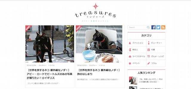 宝島社のニュースサイト「treasures(トレジャーズ)」で始まった新連載、「世界を旅するネコ 番外編なノダ!」