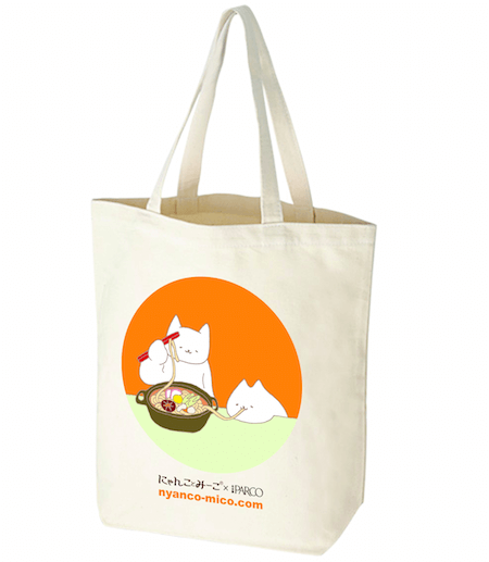 名古屋パルコ限定デザインの「にゃんことみーこ」トートバッグ