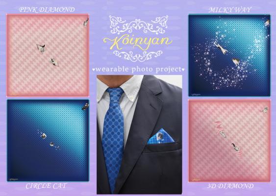「ポケニャン・チーフ」のカラーはピンク生地のマンチカン、ブルー生地のスコティッシュフォールドの2種類