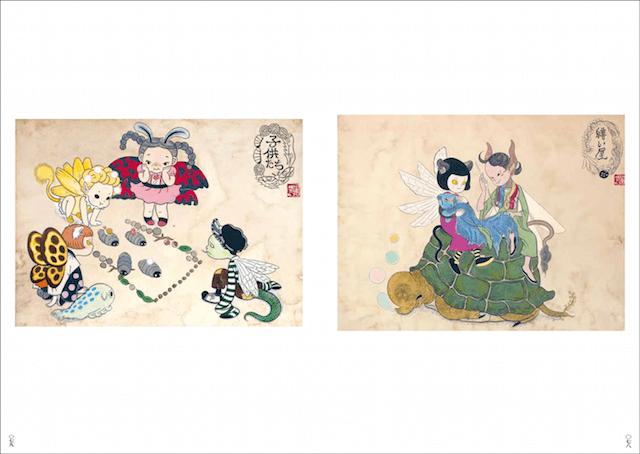 石黒亜矢子作品集の中身・イメージ2