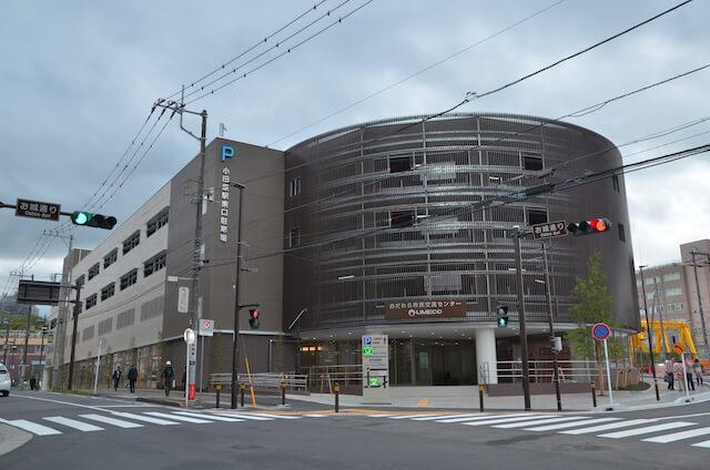 おだわら市民交流センター「UMECO」の外観