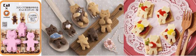 貝印×クックパッド、可愛いクッキーの抜き型