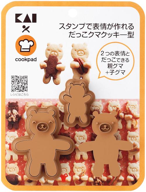 貝印×クックパッド、クマのクッキーの抜き型