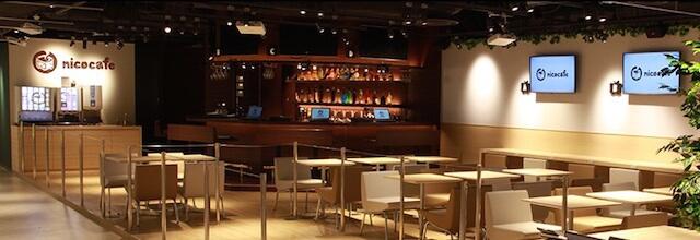 「nicocafe(ニコカフェ)」の店内