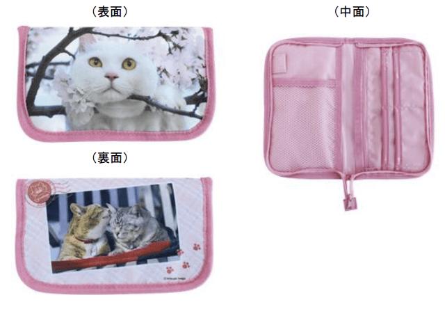 岩合光昭×郵便局のコラボ猫グッズ第2弾、マルチケース