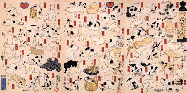 歌川国芳の作品、猫飼好五十三疋(みょうかいこうごじゅうさんびき)