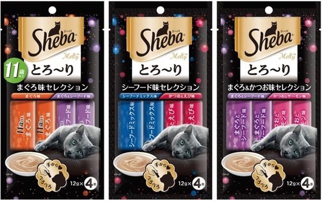 「シーバ とろ~りメルティ」セレクションシリーズの新製品3種