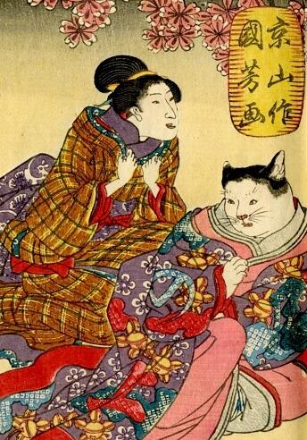 浮世絵師・歌川国芳の猫作品「朧月猫の草紙」