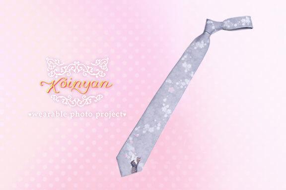 「桜×日本猫」がデザインされたネクタイ・フォトネコタイ