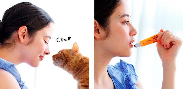 猫の鼻キスを疑似体験できるリップグロス