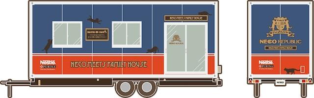 保護猫譲渡会専用のトレーラハウス「NECO Meets Family House」の外観イメージ