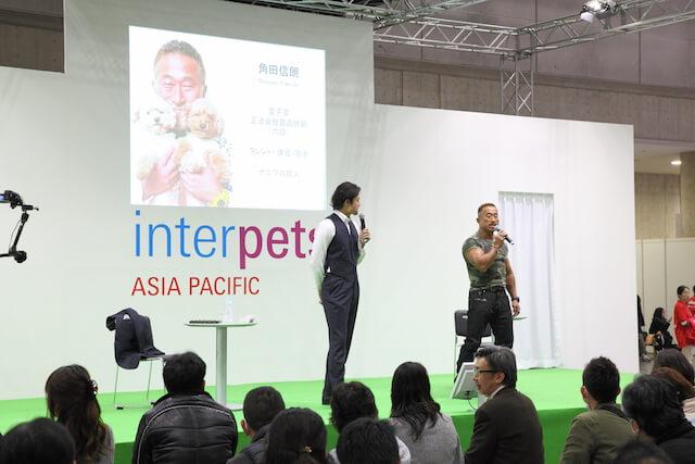 インターペットで講演する角田信朗さん