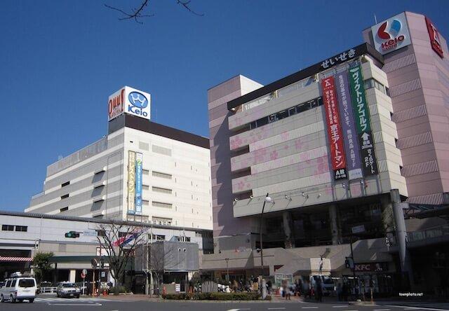 京王百貨店 聖蹟桜ヶ丘店の外観