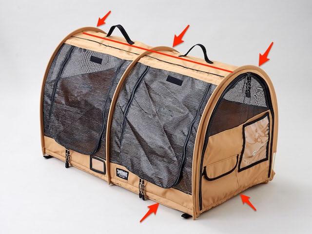 猫キャリーバッグ「ペットツインカーゴ」のワイヤー組み込み箇所