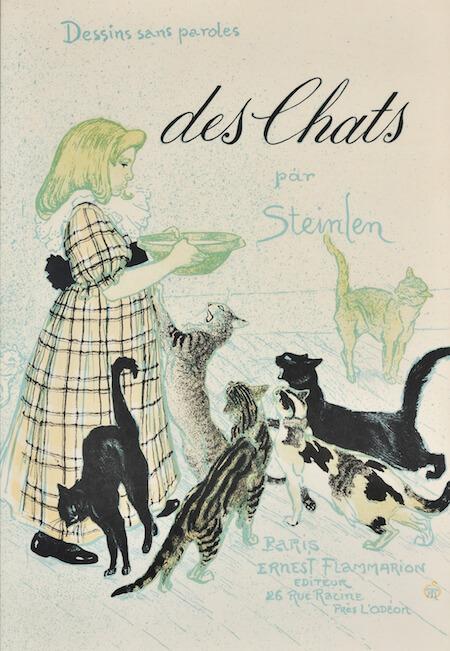 テオフィル・アレクサンドル・スタンランの猫作品「猫と少女」