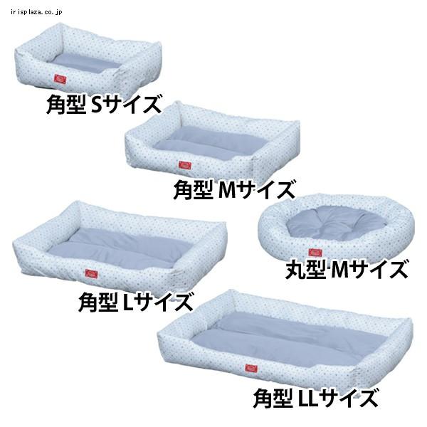 アイリスプラザの夏用猫ベッド、クールソファベッドの商品イメージ