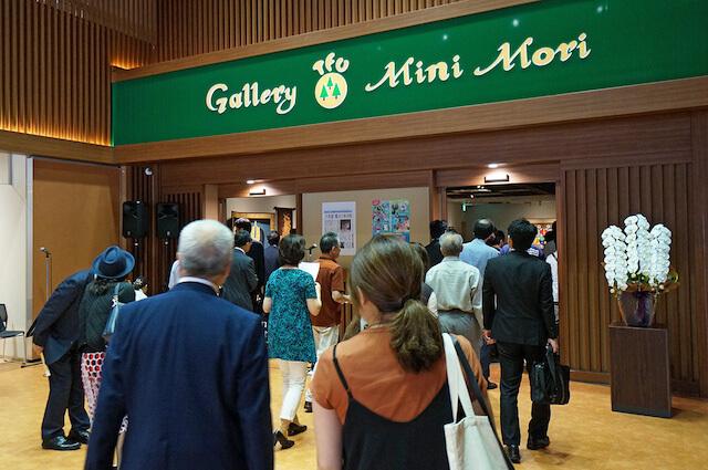 仙台駅近くにあるTFUギャラリーMini Mori(ミニ モリ)
