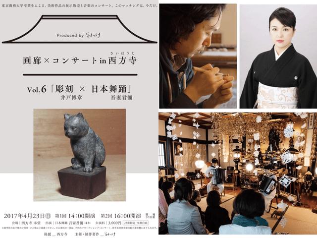 藝大の卒業生団体、猫をテーマにしたアートイベントを開催