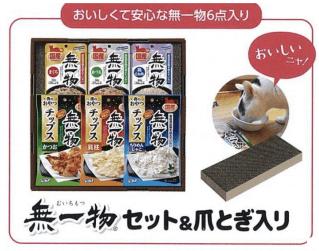 はごろもフーズの猫用ギフト「にゃんキューブ」のセット商品