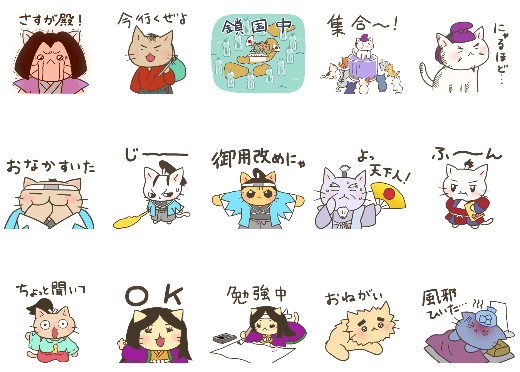 ねこねこ日本史の公式LINEスタンプ1