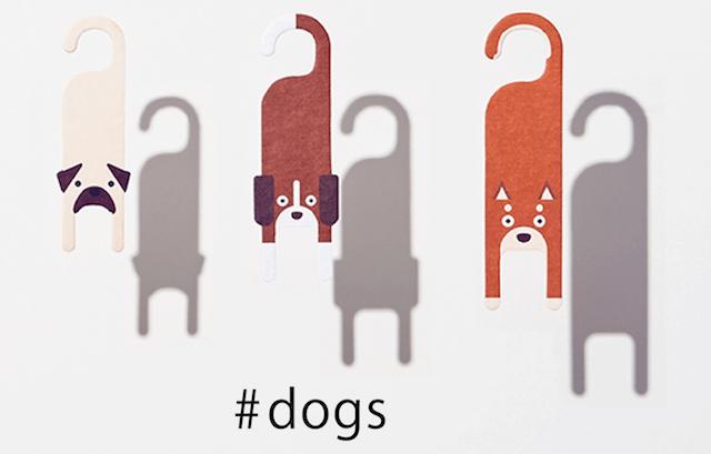 ペーパーアロマディフューザーAroma pets(アロマペッツ)の犬バージョン