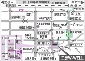 工房W-WELLの所在地マップ