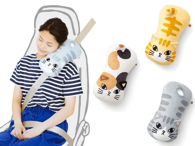 助手席や後部座席でも猫クッションで眠れる「シートベルト枕」