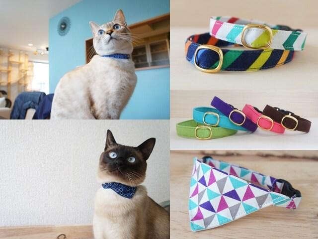 手作りで可愛い♪ 猫専用の首輪ショップ「necotas+(ネコタス)」
