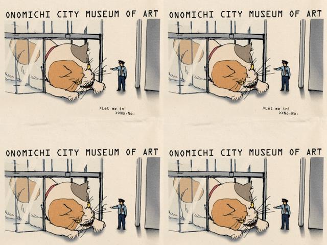 猫と警備員の攻防を描いた人気トートバッグ、三毛猫版が通販を開始