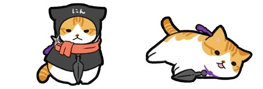アプリ「玉之丞のおでかけ」に追加された新コスチューム、猫忍・父上役の猫(金時)