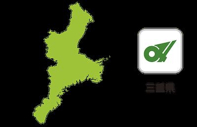 三重県の地図とロゴ