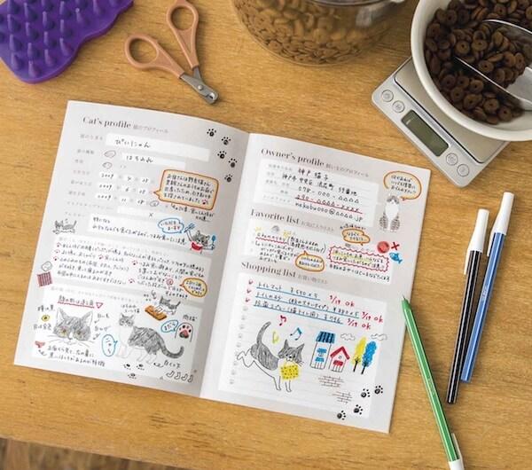 フェリシモ猫部の愛猫健康手帳