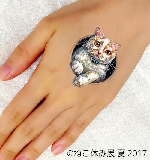チョーヒカルさんが描いたスター猫のボディシール