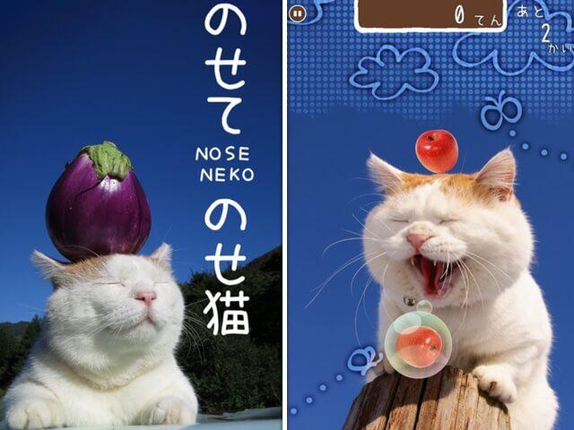 野菜や果物を乗せられてしまう「のせ猫」のスマホゲームが登場