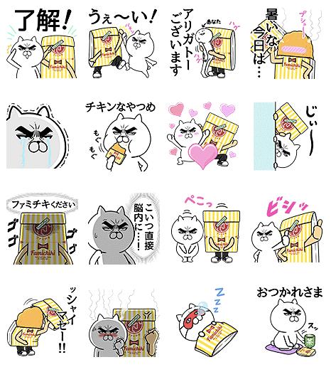 「目ヂカラ☆にゃんこ」と「ファミチキ先輩」がコラボしたLINEスタンプ