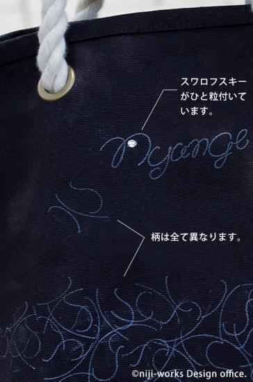 スワロフスキーが1個付いてるNyange(にゃんげ)シリーズのバッグ