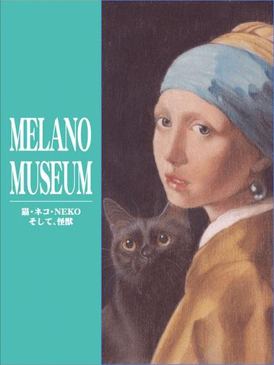 名画の中に猫がいる話題の「MELANO MUSEUM」目羅健嗣