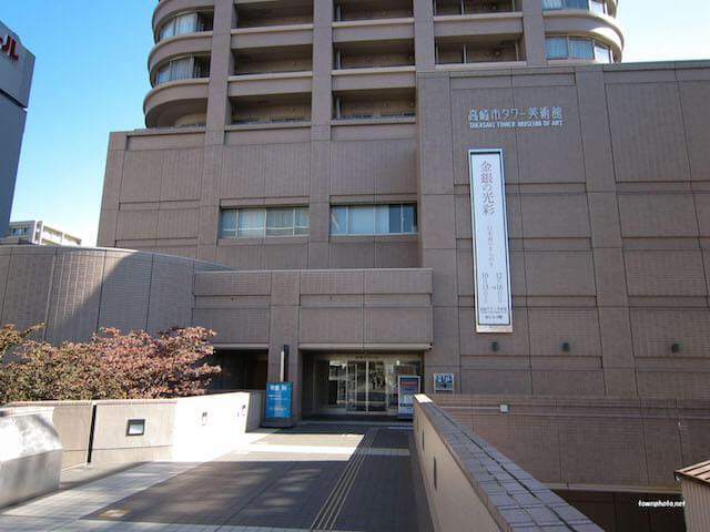 群馬県の高崎市タワー美術館