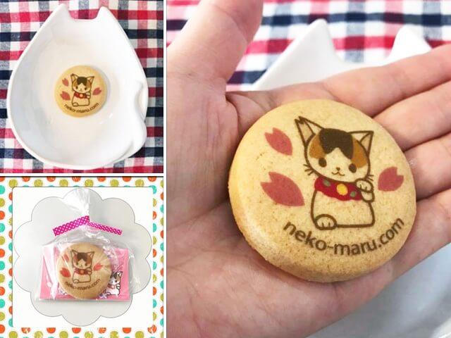 不幸な猫を減らす小さなカワイイお菓子「さくらねこクッキー」