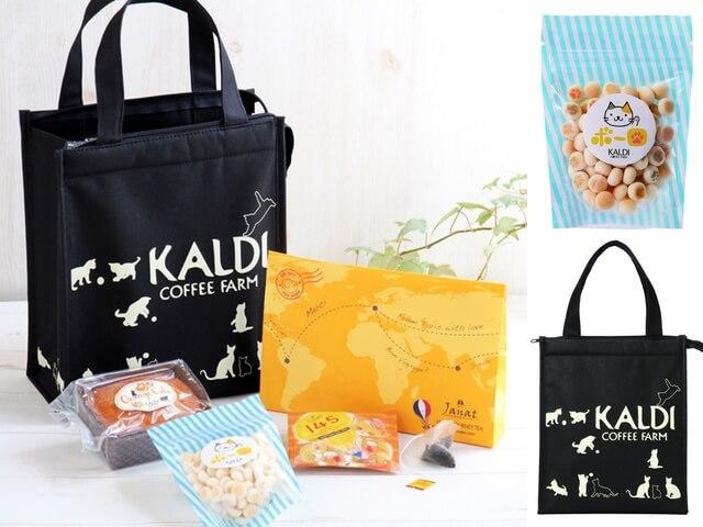 世界猫の日(8/8)にカルディーコーヒーから猫デザインの保冷バッグが登場